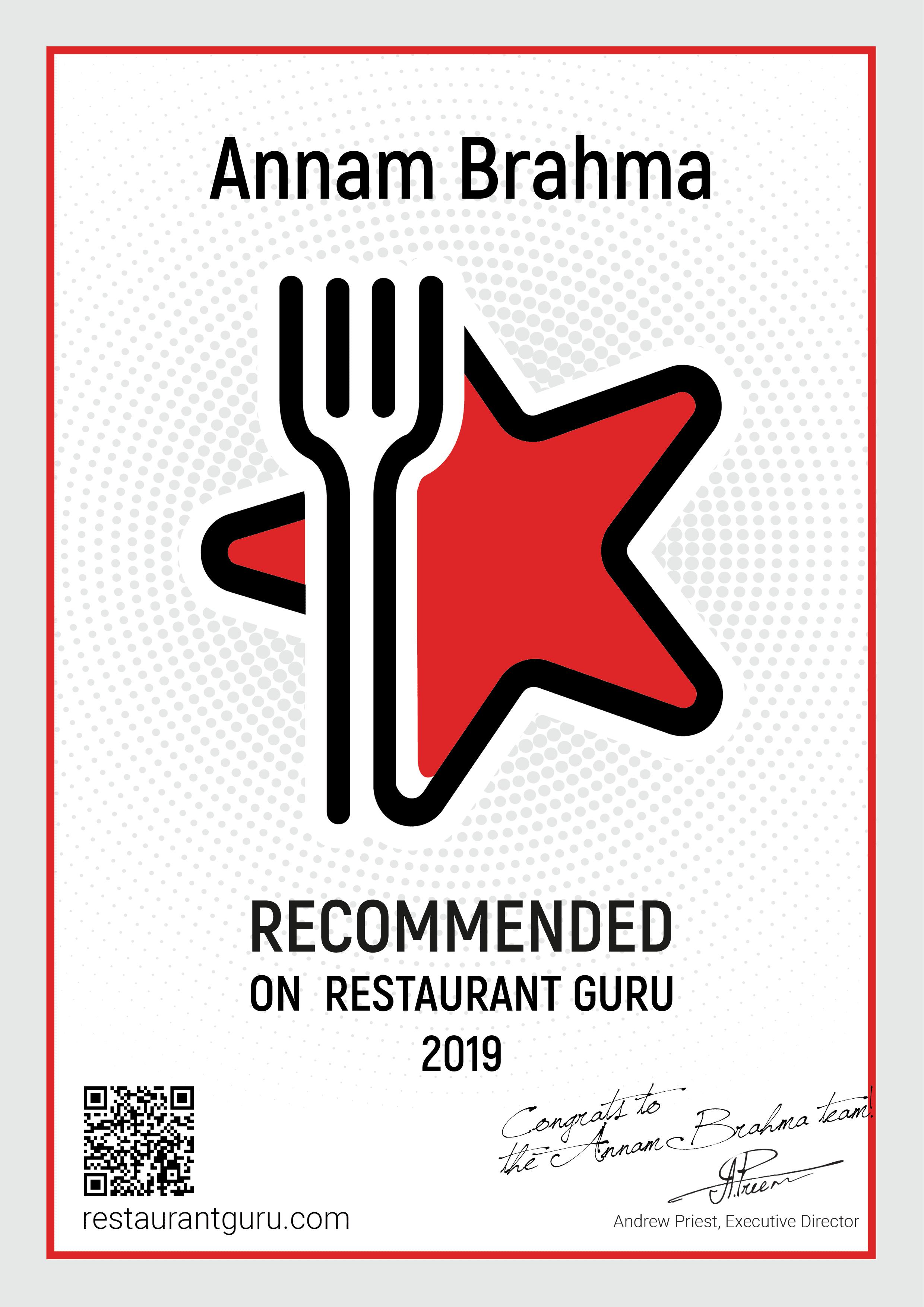 RestaurantGuru_Certificate
